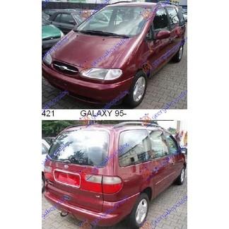GALAXY 95-06