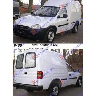 COMBO 93-00
