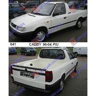 CADDY PICK-UP 96-04