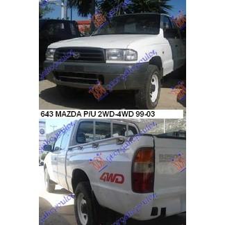 P/U 2/4WD 99-03