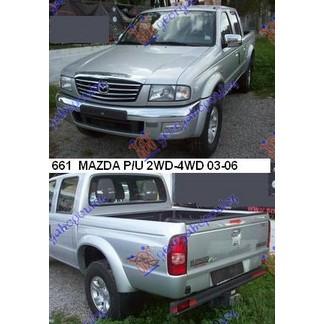 P/U 2/4WD 03-06