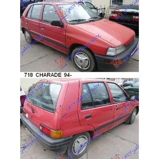 CHARADE 94-00