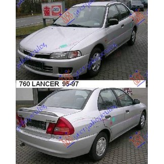 LANCER (CK1) 95-97