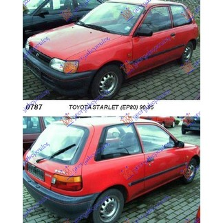 STARLET (EP 80) 90-95