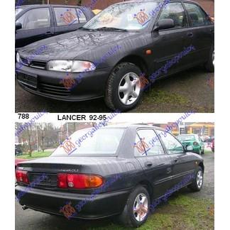 LANCER (CB1/4) 92-95