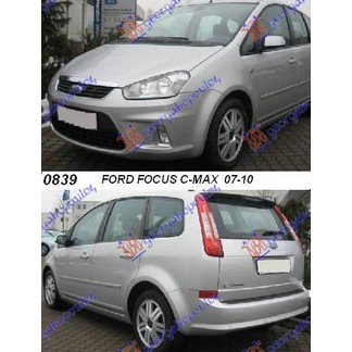 FOCUS C-MAX 07-10