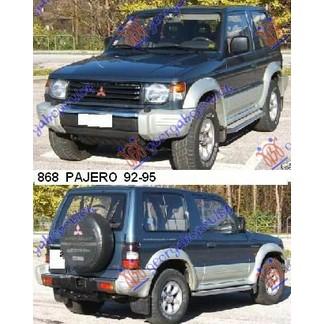 PAJERO 92-95