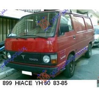 HI-ACE (YH 50) 83-85
