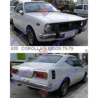 COROLLA (KE 30/35) 75-79