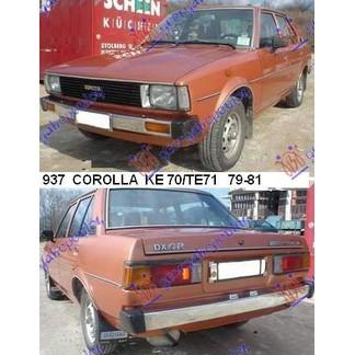 COROLLA (KE 70) 79-81