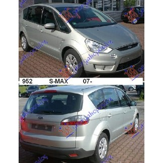 S-MAX 07-11