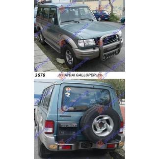 GALLOPER 88-98