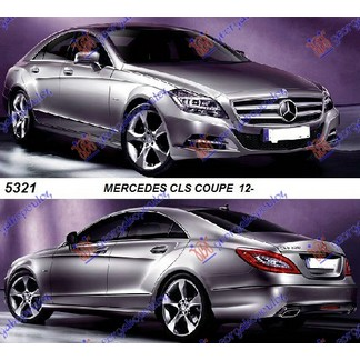 CLS (W218) COUPE 10-14