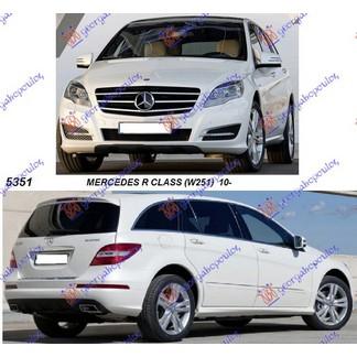 R CLASS (W251) 10-
